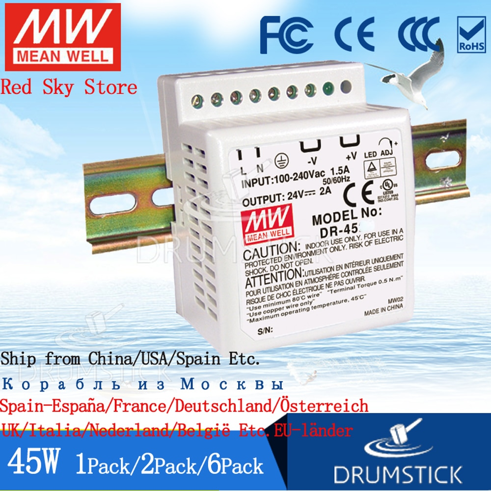 (2PACK) Meanwell 45W DIN Rail Power Supply DR-4524/5/12/15 2A 2.8/3.5/5A Home/Industrial Control System Building Automation