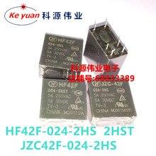 JZC- HF42F-024-2HS 2HST 24VDC 5A 6PIN Relè