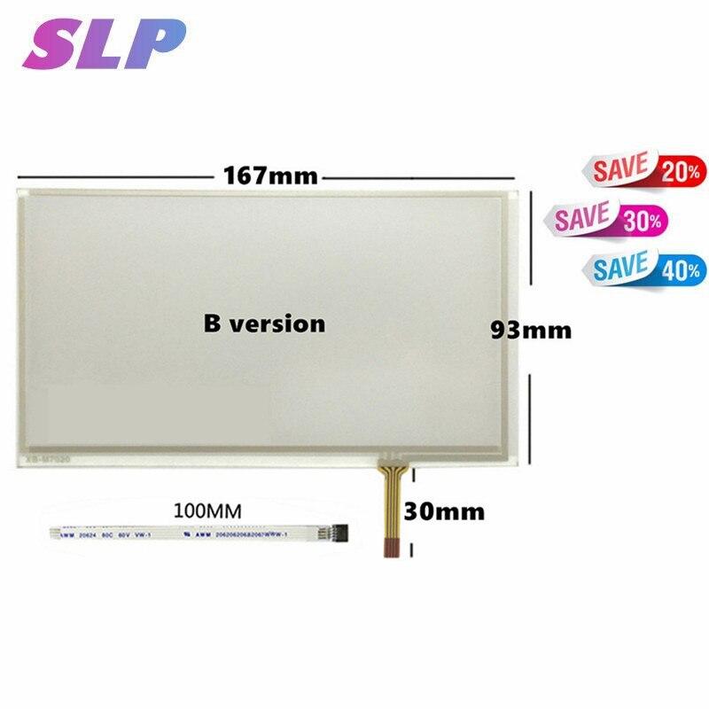 Skylarpu 6.95 polegada 4 fio resistive navegação do carro dvd tablet painel de vidro da tela de toque para tm070rdh01/c070vw03 v0 167mm * 93mm