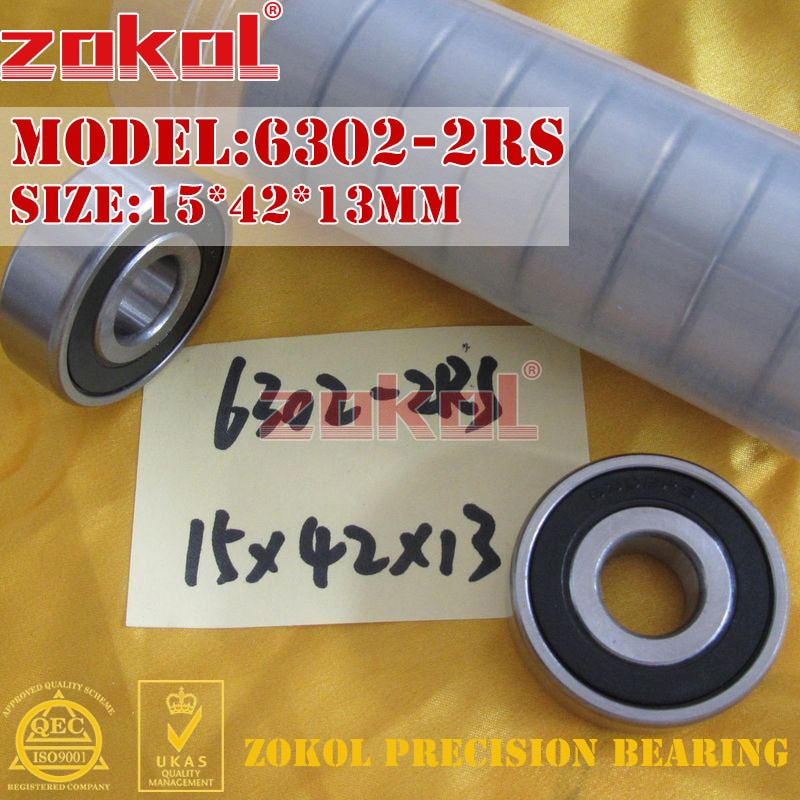 Подшипники ZOKOL 6302 ZZ RS Z1 6302 2RS 6302zz 6302-2RS Глубокие шаровые подшипники 15*42*13 мм