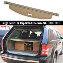 Housse de fret arrière pour Jeep Grand Cherokee WK   2005 2006 2007 2008 2009 2010, protection de sécurité pour écran de coffre, accessoires dombre