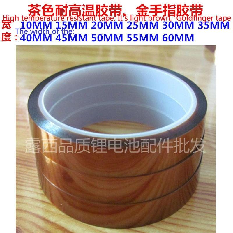 Купить с кэшбэком Factory Direct Sale High Temperature Resistant Polyimide Tape Goldfinger High-temperature Tape 20 Mm Wide. It's Light Brown