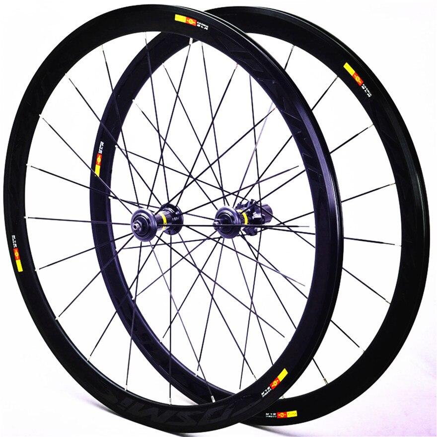 Cosmic Road bike V Brake Wheels 700c 40mm Aluminum Alloy Bicycle wheelset 20H Rims