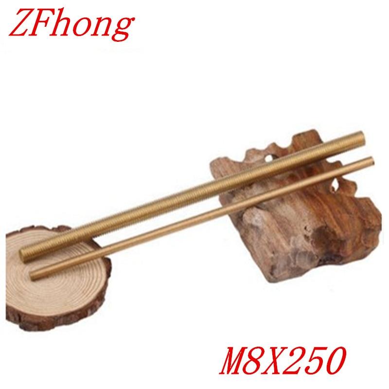 2 unids/lote M8 * 250 M8 x 250mm métrica hilo de latón barra de cobre rosca completa de