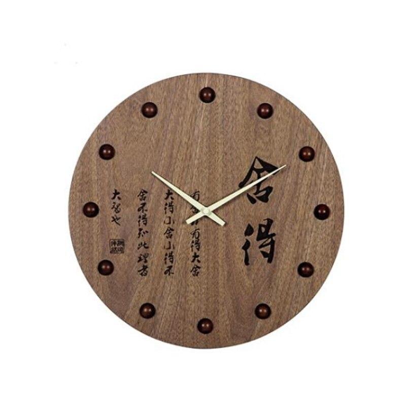 Reloj de pared de madera estilo chino retro esculturas de madera Reloj de pared silencioso