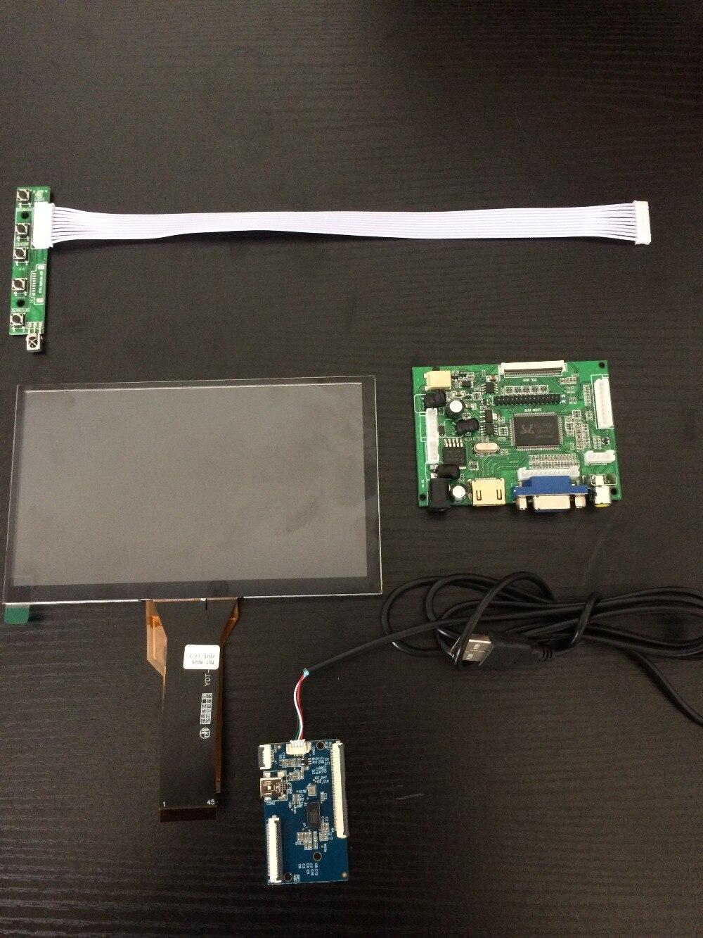 شاشة لمس سعوية مع 800 × 480 ، 7 بوصات ، لوحة تحكم lcd ، مجموعة لوحة مفاتيح مع جهاز تحكم عن بعد لـ Raspberry
