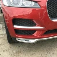 For Jaguar F-PACE 2016 2017 2018 ABS Matte Front Fog Light Lamp Strip Foglamp Molding Trim Exterior Accessories Car Styling