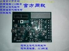 AD5934 Entwicklung Board/Evaluation Board/Impedanz Messung