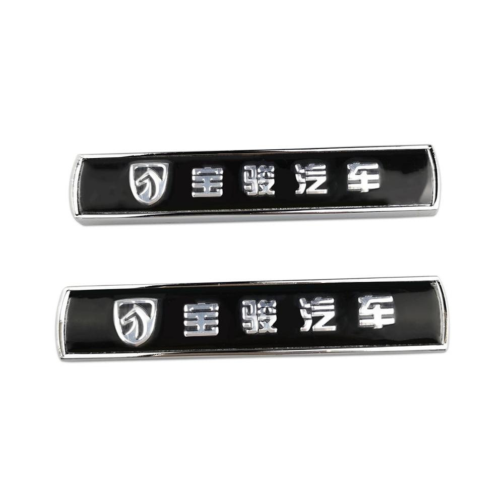 Car Exterior Decoration for Baojun S1 S3 S6 RS-5 510 310 210 530 610 360 E200 560 630 for Baojun Logo Auto Rear trunk Stickers