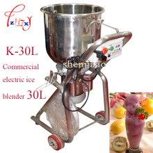 K-30L licuadora eléctrica comercial de 30 l 220V 1500 W, mezcladora de hielo, batidora de hielo comercial de frutas y amp 1 ud.