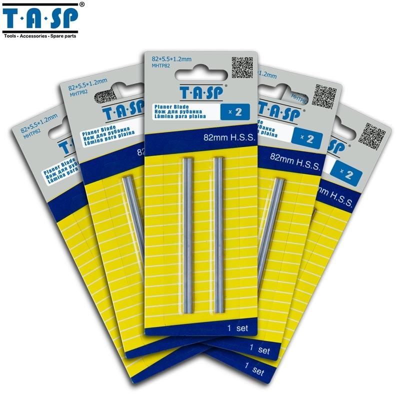 TASP 5 paires 82mm lame de rabot en bois HSS réversible 82x5.5x1.2mm couteau de rabot pour outils électriques à bois accessoires
