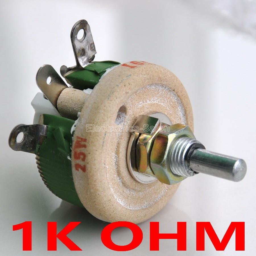 (10 قطعة/الوحدة) 25 واط 1 كيلو أوم عالية الطاقة سلك الجهد ، ريوستات ، متغير المقاوم ، 25 واط.