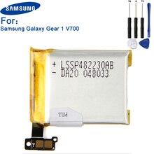 Engranaje de batería de repuesto Original 1 SM-V700 para Samsung Galaxy Gear1 V700 SMV700 batería de reloj recargable auténtica 315mAh