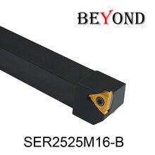 Beyond 25mm ser SER-B SER2525M16-B cnc ser2525 스레딩 터닝 공구 홀더 초경 인서트 cnc 선반 공구 커터