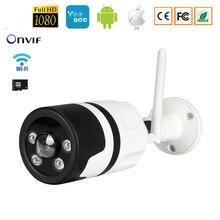 AIHDCAM Yoosee IP Camera Wifi 1080P 960P 720P ONVIF Wireless Wired P2P CCTV Bullet Outdoor Camera MiscroSD Card Slot Max 128G