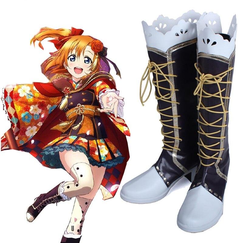 Love Live Cosplay zapatos Lovelive Honoka kouska Kimono despertar Cosplay botas hecho a mano personalizar