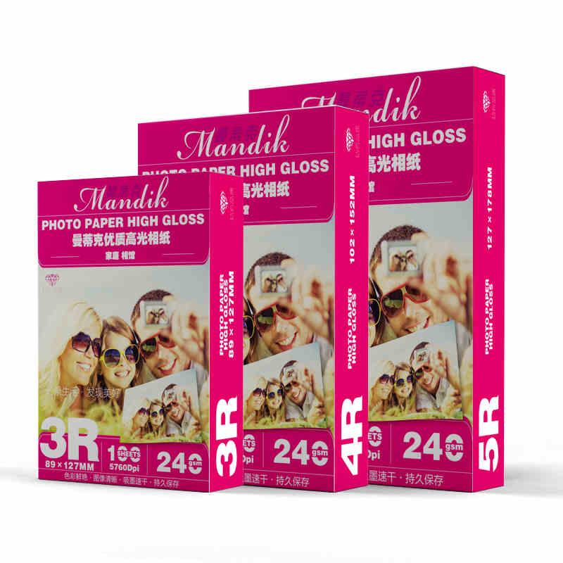 3R/4R/5R A4 A6 100 листов/упаковка высокоглянцевая фотобумага для струйного принтера