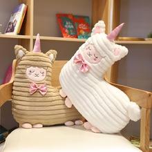 New Stuffed Kawaii Brown/Pink/White Japanese Aplaca Sheep Unicorn Plush Doll Smile Alpaca Pillow Soft Toys Gifts For Kids Girl