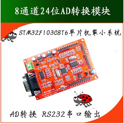 Free shipping     AD acquisition module /8 channel 24 bit ADC conversion /STM32F103C8T6 minimum system ads1232 module 24 bit adc module high precision analog to digital conversion module ads1232ipw