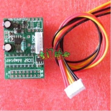Free Shipping ICSP Adapter FOR RT809F Serial ISP/ USB Programmer/ ICSP programmer