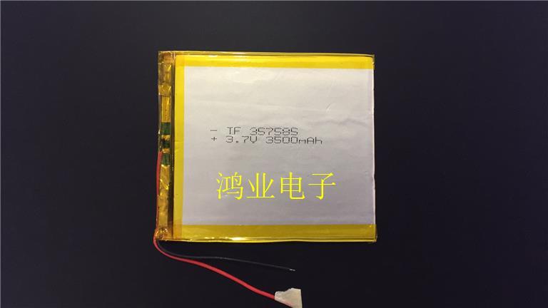 Литий-ионный аккумулятор 3,7 В, полимерный аккумулятор 357585 P, 3500 мАч, планшет, пульт дистанционного управления для PSP, GPS, зарядка