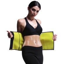 Waist Trainer Magic Hot Slimming Belt Tummy Shaper Colombian Girdle Waist Body Shaper Corset Slimming Underwear body shaper