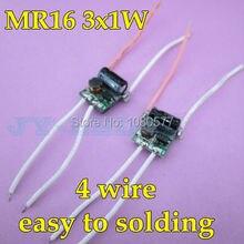 Vente en gros, 50 pcs/lot, pilote de LED 3x1 W MR16, transformateur de LED 3 w DC 12 V, 4 fils faciles à souder, livraison gratuite