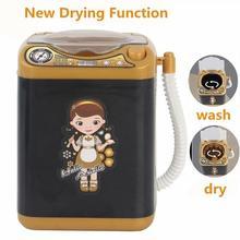 Mini Simulation Toy Children Pretend Play Washing Machine Makeup Brush Cleaner Mini Washer Can Dehydrator Dryer Toys