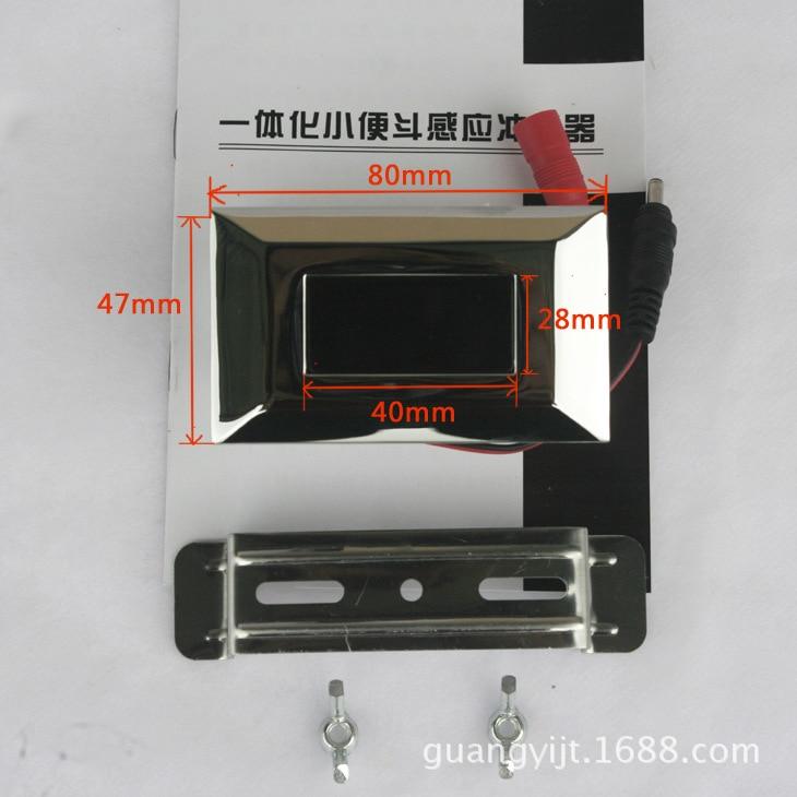 Arrow Urinal sensor urinal sensor urinal integrated infrared automatic induction flushing device enlarge