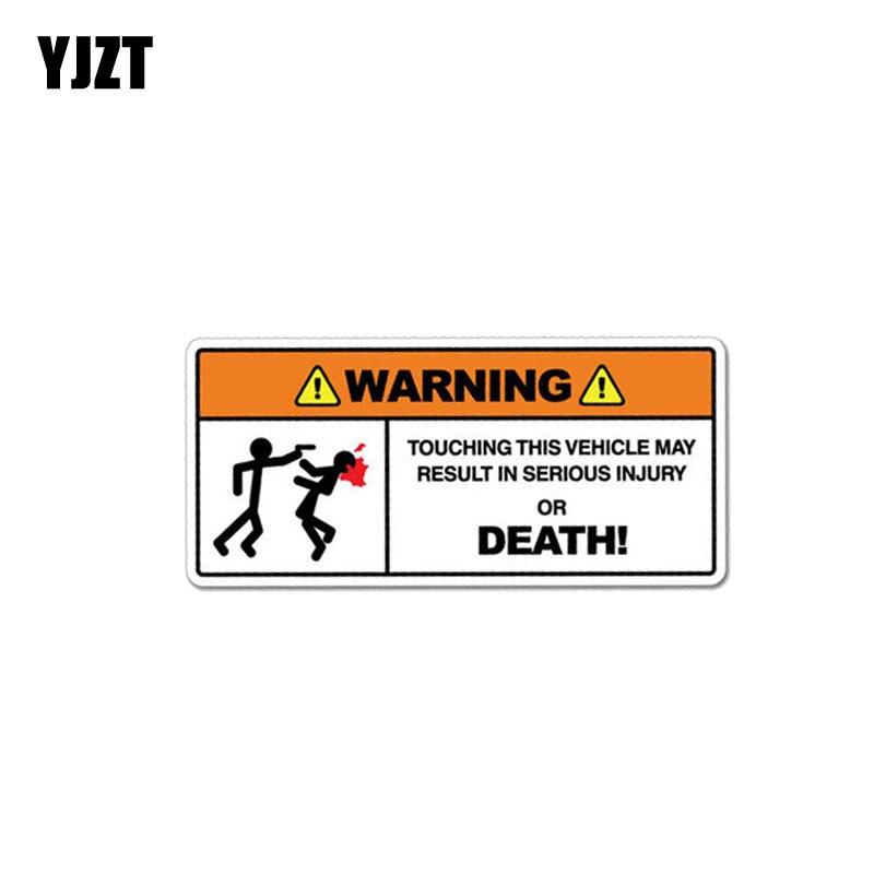 YJZT 10,5 см * 4,5 см прикосновение к этому автомобилю может привести к тяжелой травме или смерти автомобиля стикер ПВХ наклейка 12-1039