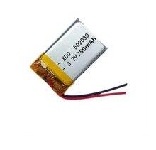 1 шт. перезаряжаемая Li-Po батарея 052030 502030 3,7 V 250mah MP3 MP4 Игрушка полимерная литиевая батарея для GPS MID Bluetooth гарнитура