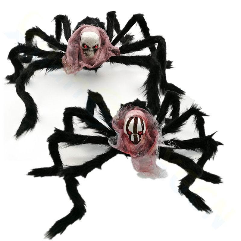 10 Uds. horror 75cm gran felpa simulación araña divertido juguete fiesta evento horror casa accesorios decoración de Halloween