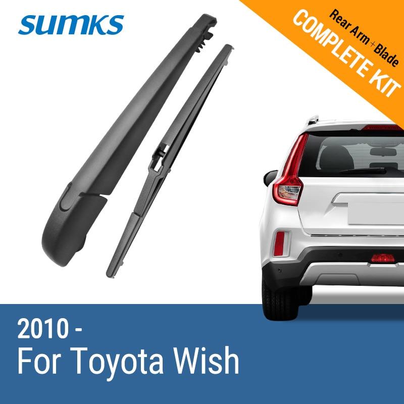 SUMKS limpiaparabrisas trasero y brazo para Toyota 2010, 2011, 2012, 2013, 2014, 2015, 2016, 2017