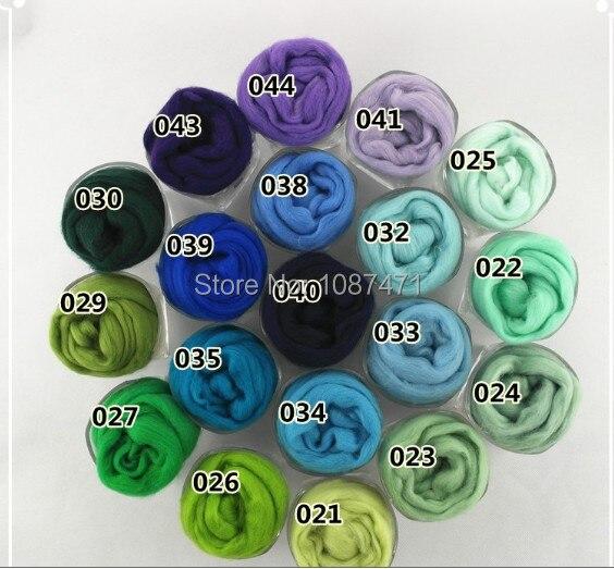 Conjunto de accesorios de fieltro de lana para estado (100g por paquete) Color opcional envío gratis