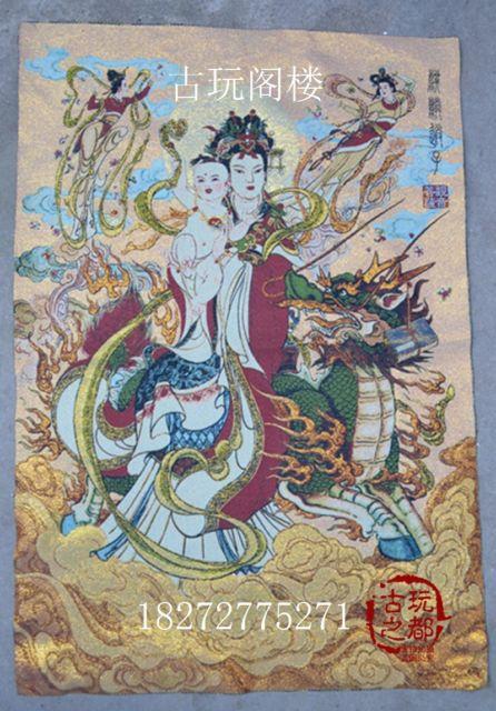 Colección de Boutique China bordado de thangka niños-envío de diagrama de Guanyin