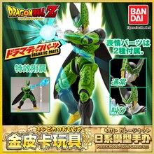 Bandai modelo Dragon Ball Slu Saru Seru cuerpo completo pvcassembleed Modelo figura juguetes figuras muñecas Brinquedos