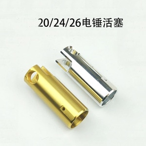 1Pc Silver or Gold Tone Aluminum Metal Electric Hammer Piston Part Cylinder for Bosch GBH 2-26 / 2-20 / 2-24