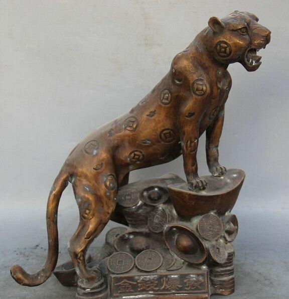 "JP S0522 15 ""bronce chino animal Fierce riqueza Pantera leopardo guepardo escultura estatua B0403"