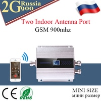 Repeater 900MHz 2g GSM Signal Repeater UMTS 900Mhz 3G repeater repetidor de sinal de celular 900 Mobile Phone Signal Repeater