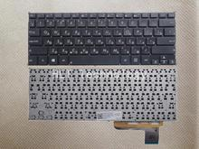 Orijinal ve Yeni Siyah Rus klavye için ASUS X201 X201E S200 S200E x202e Q200 Q200E Iyi çalışma!