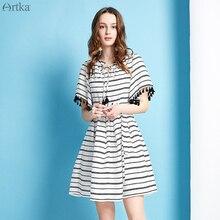 ARTKA 2019 Summer Women Dress Elegant Tassel Dress Short Sleeve Adjustable Waist Dresses Fashion Stripe Design Dresses LA11293X
