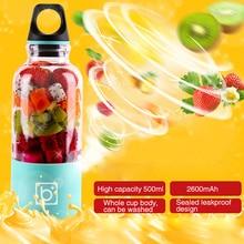500ml Portable Juicer Cup USB Rechargeable Electric Automatic Bingo Vegetables Fruit Juice Maker Cup Blender Mixer Bottle