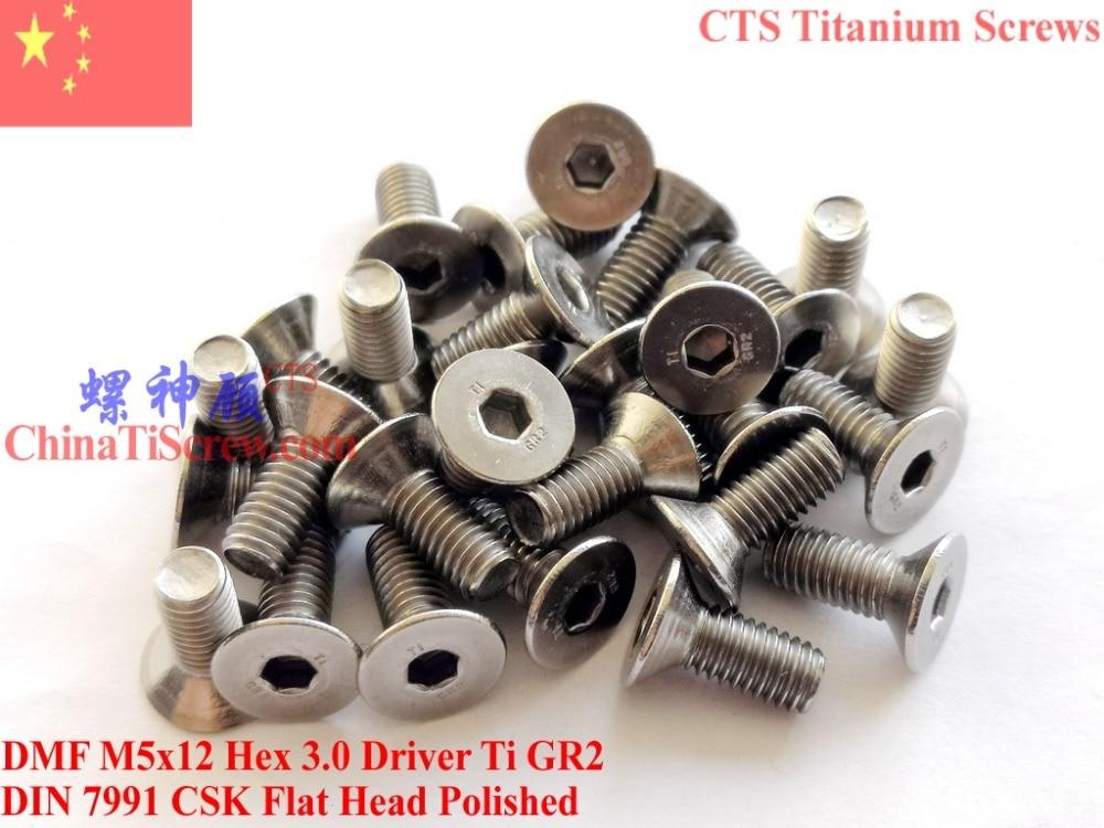 Tornillos de titanio M5x12 DIN 7991, cabeza plana hexagonal 3,0, pulida Ti GR2, 10 Uds