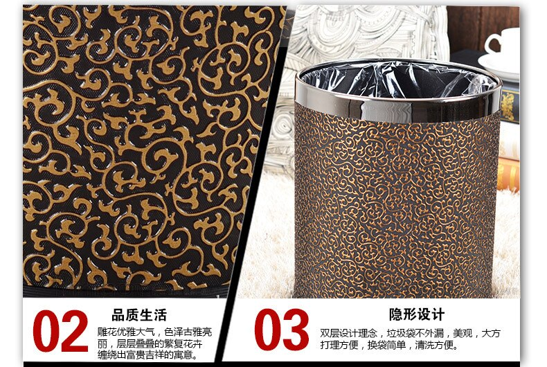 10L round double-layer built-in metal leather trash garbage waste rubbish bin can storage bucket dustbin for home office 381 enlarge