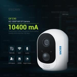 ESCAM QF230 Low Power Consumption 2MP 1080P  Portable Wireless WIFI IP Camera
