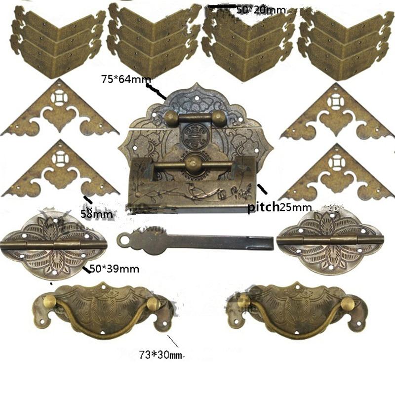 Античный латунный замок набор, деревянная коробка ваза пряжка металлическая коробка защелка латунный замок, декоративная застежка, узор ре...