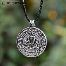 QIHE bijoux Viking collier cercle trinité pendentif collier Valknut collier Viking nordique rune bijoux cadeau pour hommes