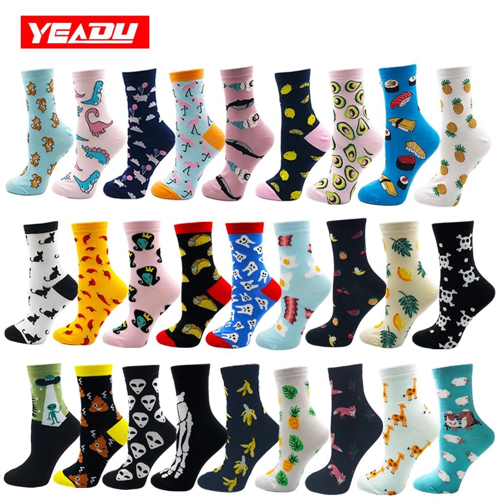 YEADU-جوارب قطنية يابانية للنساء ، ملونة ، رسوم متحركة ، لطيفة ، سعيدة ، kawaii ، جمجمة ، غريبة ، أفوكادو ، هدية الكريسماس للفتيات