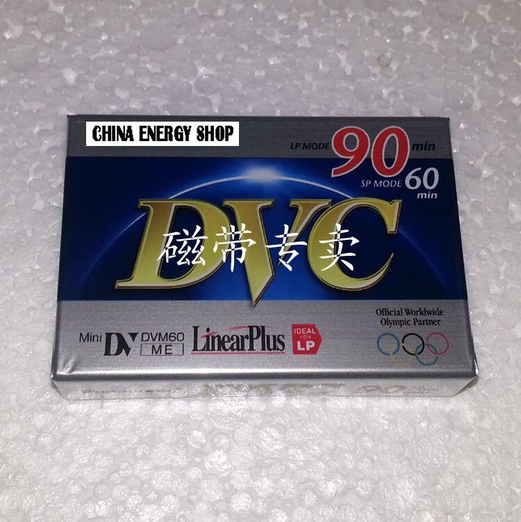 Цифровые кассеты DVM60R3 Mini DV, 10 шт., цифровая видеокассета, мини DV лента SP, 60 мин, LP, 90 мин, бесплатная доставка