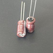 10 pièces 56uF 35V NIPPON KY série 6.3x11.5mm faible ESR 35V56uF condensateur électrolytique en aluminium